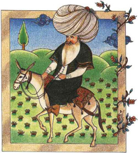 17th century miniature of Nasreddin, Ropkapi Palace Museum Library