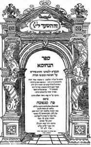 J15A3-midrashim